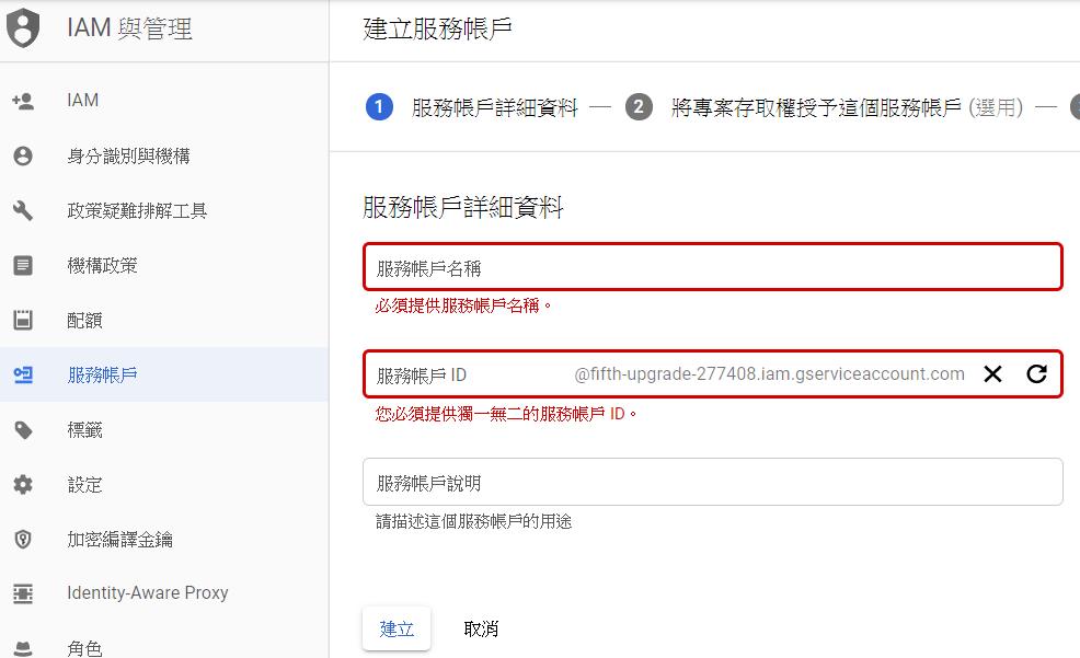 如何加快 Google 收錄?wordpressde SEO小工具即時建立索引外掛《Instant Indexing》