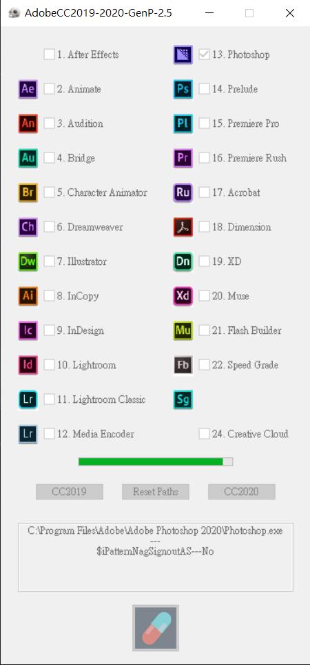 【好東西分享】Adobe 2019-2020全套破解免安裝版