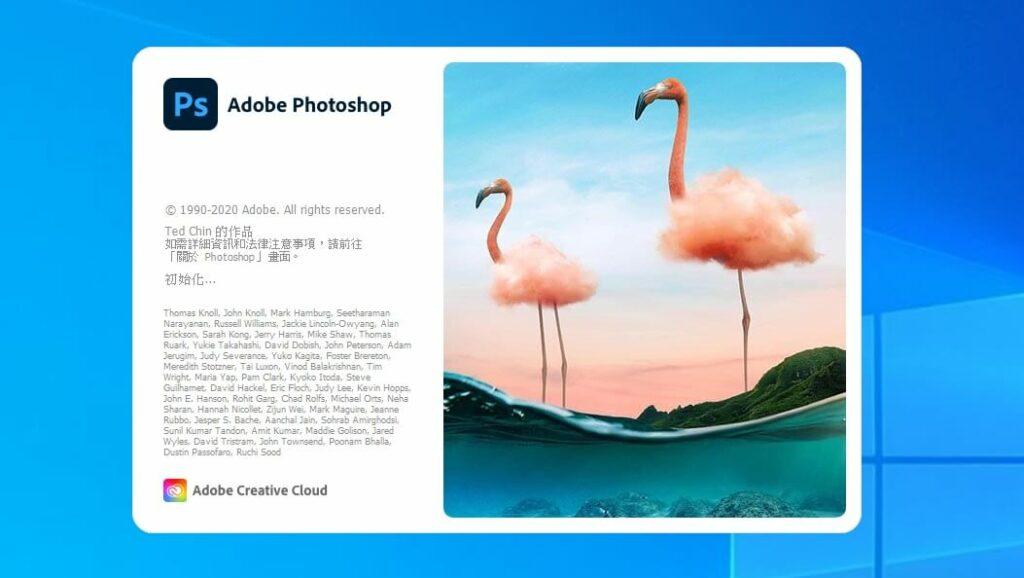 【好東西分享】Adobe Photoshop 2021破解版 簡易直接安裝