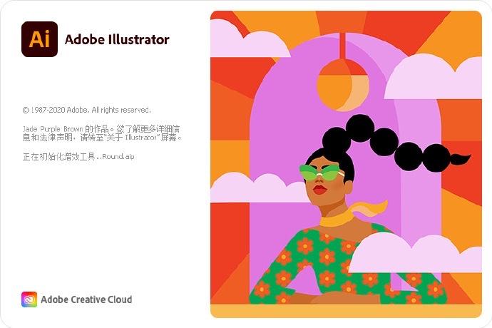 【好東西分享】Adobe Illustrator 2021 mac破解版