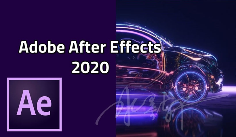 【好東西分享】Adobe After Effects 2020 破解版下載